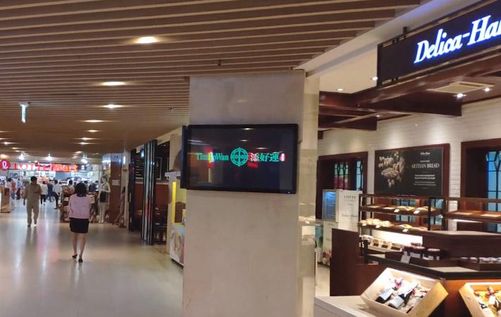 màn hình lcd 43 inch treo tường tại lotte