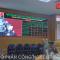 Ledone thi công lắp màn hình LED P3 tại Ngân hàng Nông Nghiệp và Phát Triển Nông Thôn CN Hà Nội